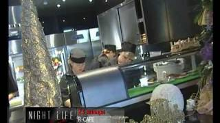 R-cafe Night Life Хабаровск