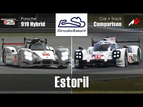 Estoril - Porsche 919 Hybrid - Car / Track Comparison - rFactor 2 / Assetto Corsa