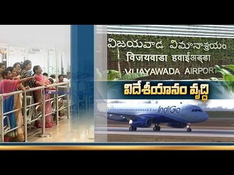 Huge Response to Amaravati - Singapore Flight Services | at Gannavaram