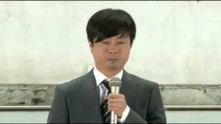 河本準一 謝罪会見 - 検証 謝罪会見 検索動画 27