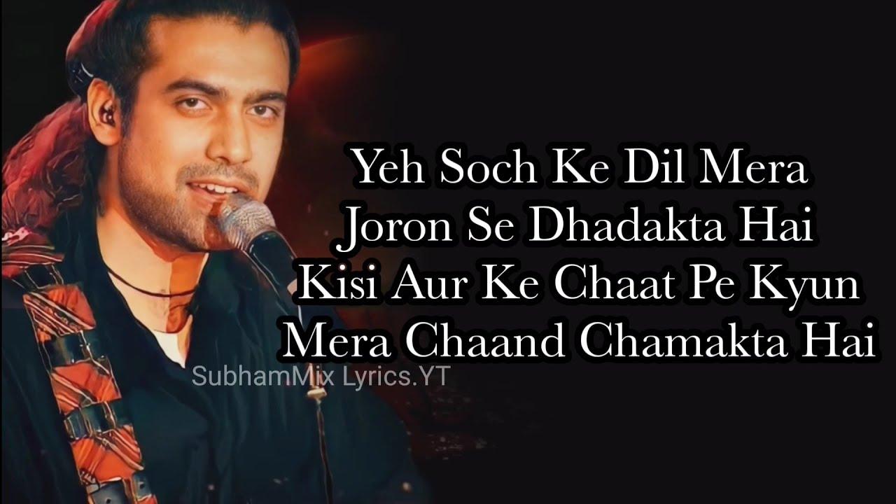 Download Bedardi Se Pyaar Ka (LYRICS) - Jubin Nautiyal   Meet Bros, Manoj Muntashir   SubhamMix Lyrics