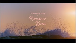 2017 Korea Tourism TVC – Romance Korea thumbnail