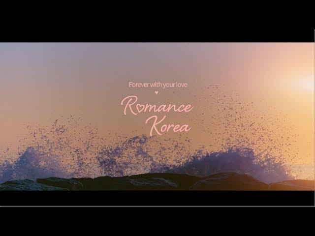 2017 Korea Tourism TVC – Romance Korea