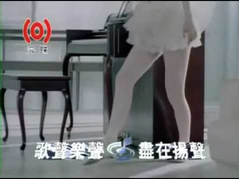 BY2~Don't Go Away (中文版) [KTV] + 歌詞 - YouTube