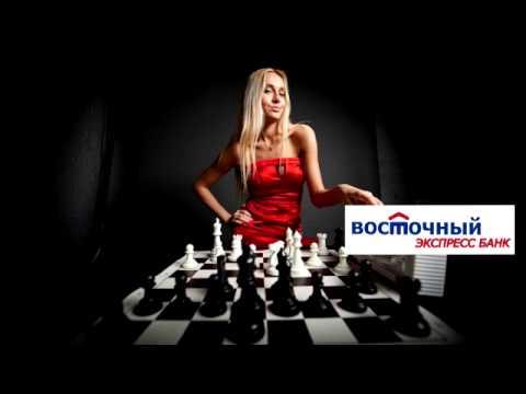 Как разговаривать с коллекторами 03 - Шахматы с Восточным Экспрессом