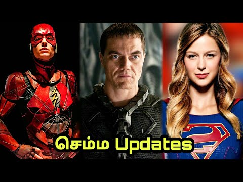 Today 5 Updates | The Flash Movie | Supergirl Movie | Snyder Cut In Tamil