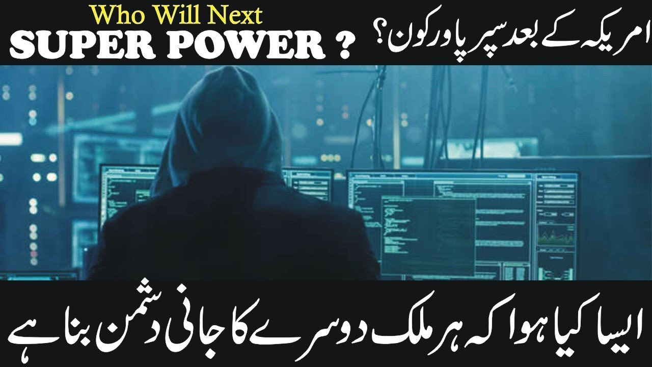 Who Will Next Superpower Country ? | 25 Powerful Countries in The World In  Urdu/Hindi