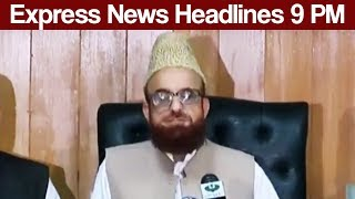 Express News Headlines and Bulletin - 09:00 PM - 25 June 2017 | Express News