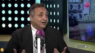 #لدي_أقوال_أخرى | لقاء مع رجل الأعمال المصري منصور عامر