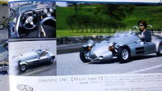 光岡マイクロカー K-3 MITSUOKA MICROCAR FACTORY K-3のカタログです。...