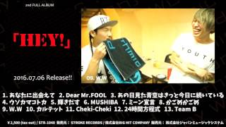 Rhythmic Toy World  2nd full album「HEY!」Trailer