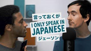 The MOST effective wąy to learn Japanese / 最も効果的な日本語の勉強方法
