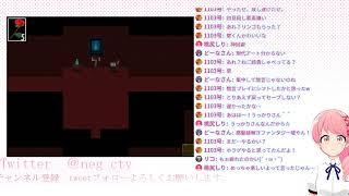 ibをやろう①【ねご】 thumbnail