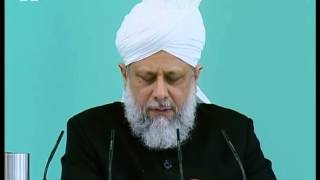 Urdu Khutba Juma 6th July 2007: Divine attribute of Al Momin (Bestower of Security)