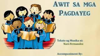 Awit Sa Mga Pagdayeg (Katapusang Awit) - Nars Fernandez (Huni 5 Album) - Minus One