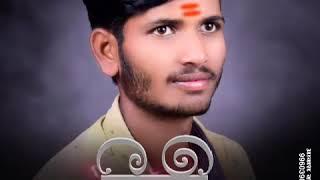 Download Ajnahi udyala maraych mag kshala mag...