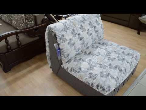 Кресло Джели от мебельной фабрики НТКО Севастополь