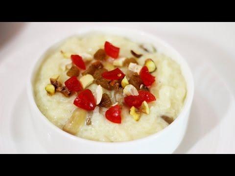 Rice Kheer Recipe - Indian Rice pudding Recipe