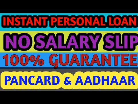 how-to-get-instant-personal-loan-upto-60000//100%-guarantee//in-telugu//