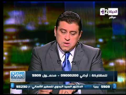 مصر الجديدة - هجوم شرس على أحمد 'الملحد' من المشاهدين بين 'بلاش تيجيبوه تانى والاسلام مش هيتأثر به'