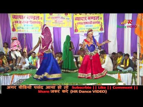 Rajasthani DJ Song 2018   Rani Rangili DJ Rajasthani Song 2017   Nisha Rangili   राजस्थानी वीडियो