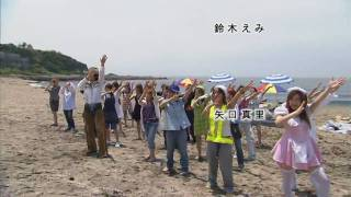 Click HD From the end of Galcir...Hey Friends from Naohito Fujiki. ...