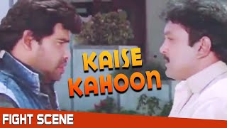 Fight Scene | Kaise Kahoon | Hindi Dubbed Movie Scene | NH Studioz