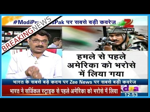 Indian Army did surgical strike in Loc : DGMO