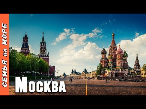 Умный Туризм - горящие туры вылет из Москвы