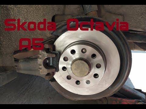 Skoda Octavia A5. Замена задних тормозных дисков и колодок.
