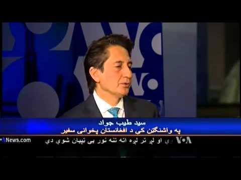 Thursday, March 6, 2014 VOA Pashto