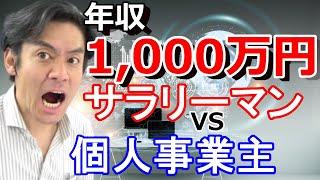 動画No.240 【チャンネル登録はコチラからお願いします☆】 https://www....