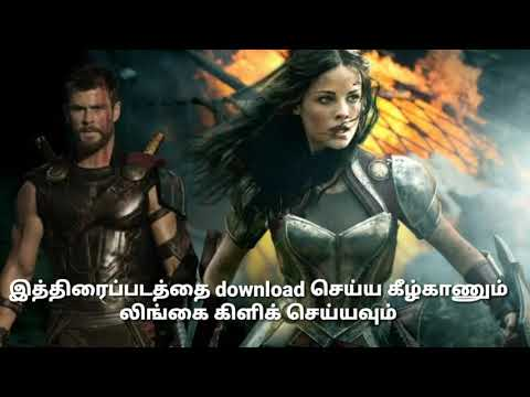 Thor Ragnarok 2017 Full HD 1080P Tamil dubbed Full Movie