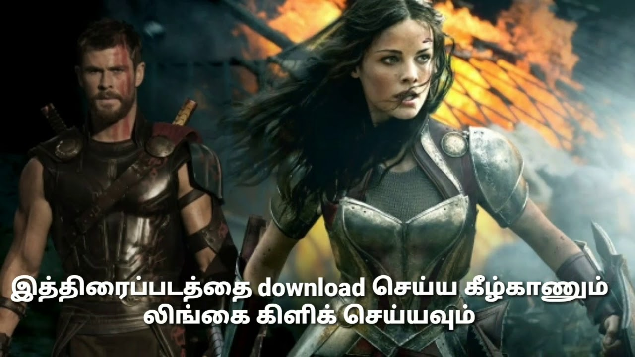 thor full movie download in tamil isaimini