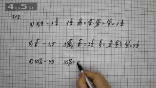 Упражнение 712. Математика 6 класс Виленкин Н.Я.