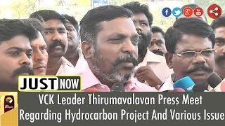 VCK Leader Thirumavalavan Press Meet Regarding Hydrocarbon Project And Various Issue
