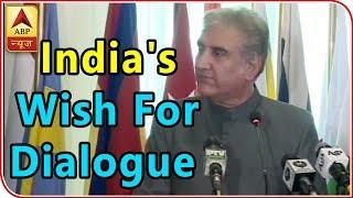 Pakistan Strikes Kashmir Chord Again; Calls PM Modi's Courtesy Letter As 'India's Wish For Dialogue'