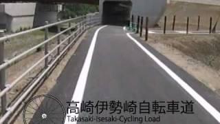 高崎伊勢崎自転車道(群馬の森付近)