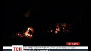 Через вибух боєприпасів перекрита траса Київ – Харків