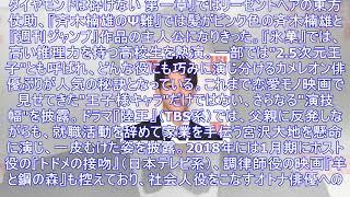 「2017 ブレイク俳優ランキング」1位は竹内涼真、上期1位の高橋一生を抜...