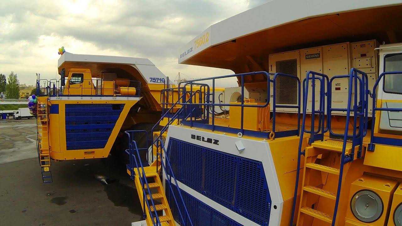 Поездка на завод Белаз.
