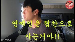 인간극장 연예인협찬의 끝은??  (feat.김현기)