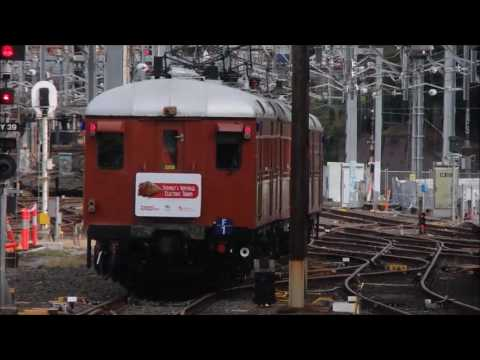 NEW SOUTH WALES TRANSPORT HERITAGE FESTIVAL SYDNEY