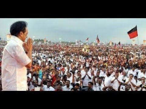 Erode DMK LIVE | Dravida Munnetra Kazhagam | Tamil Nadu News Live(24-03-18)