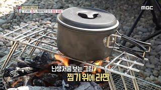 [생방송 오늘 아침] '고구마' 찜기, 해외에선 인기 …