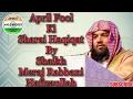 April Fool Ki Sharai Haqiqat.| Shaikh Meraj Rabbani Hafizaullah video