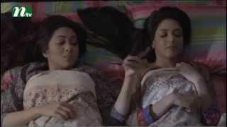 Mon Janala 2015 Bangla Eid Special Telefilm HD