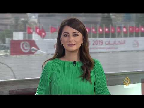 ???? نافذة من تونس - 2019/9/15  - نشر قبل 1 ساعة