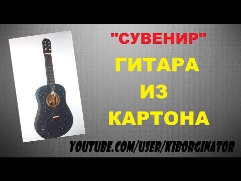 Воздушно эмульсионные огнетушители Bontel - овэ 1, 2, 5