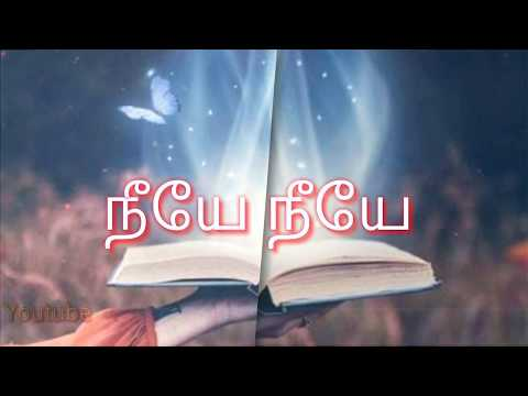 manam-kothi-paravai-|-jal-jal-jal-oosai-|-whatsapp-status-song